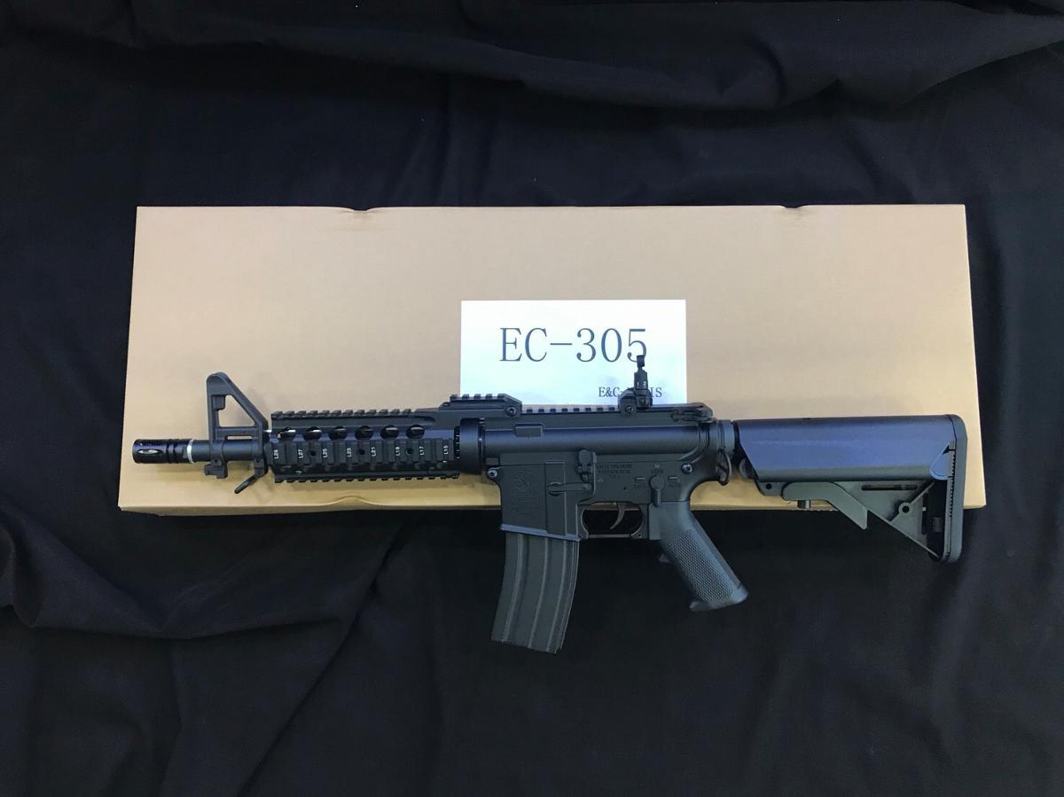 M4 / M16 / HK